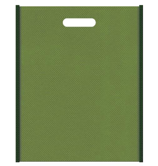 蓬・笹の葉風の不織布バッグ小判抜き配色デザイン:メインカラー草色とサブカラー濃緑色