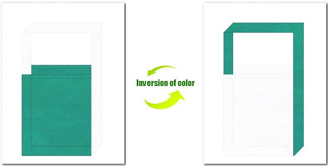 青緑色と白色の不織布ショルダーバッグのデザイン:清潔・クールなイメージにお奨めの配色です。