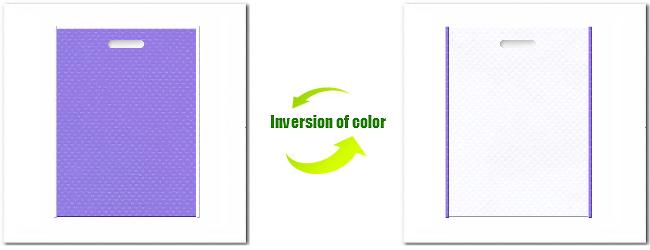 不織布小判抜き袋:No.32ミディアムパープルとNo.15ホワイトの組み合わせ