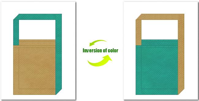 マスタード色と青緑色の不織布ショルダーバッグのデザイン