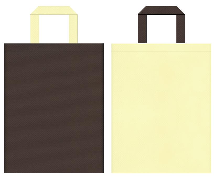ユニットバス・電球・照明器具・マヨネーズ・チーズ・おつまみ・マーガリン・チョコクッキー・チョコバナナ・チョコクレープ・スイーツ・お月見・和菓子・石窯パン・クリームパン・カフェ・ベーカリーショップにお奨めの不織布バッグデザイン:こげ茶色と薄黄色のコーディネート