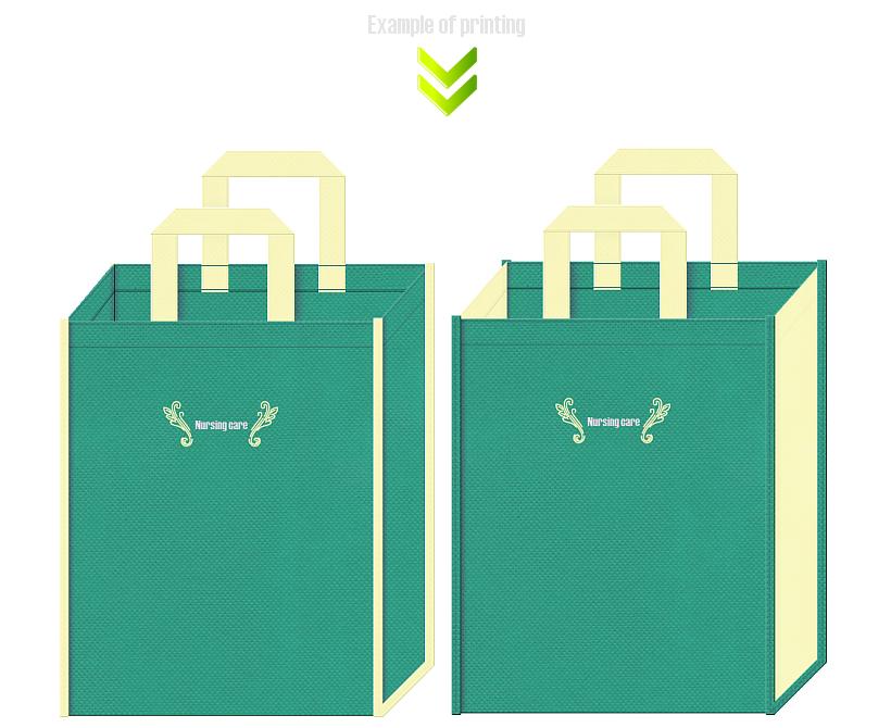 不織布バッグのデザイン。介護用品の展示会用バッグ。