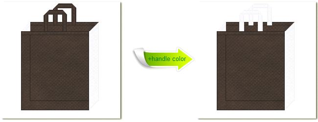 不織布No.40ダークコーヒーブラウンと不織布No.15ホワイトの組み合わせのトートバッグ