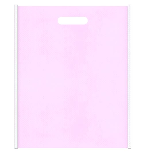 不織布小判抜き袋 メインカラー明るめのピンク色とサブカラー白色