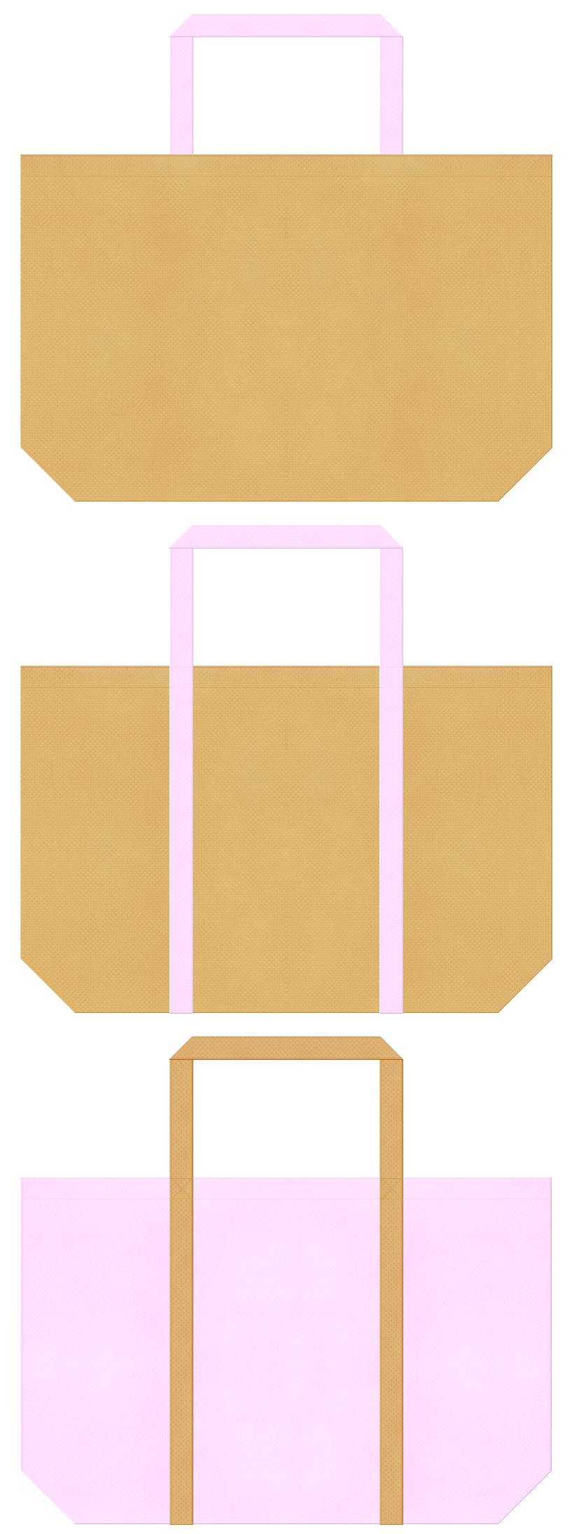 薄黄土色と明るいピンク色の不織布バッグデザイン。ペットショップ・動物病院のノベルティにお奨めです。