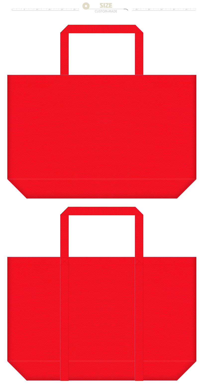 赤色の不織布ショッピングバッグ:還暦のお祝い・クリスマス・福袋にお奨めです。