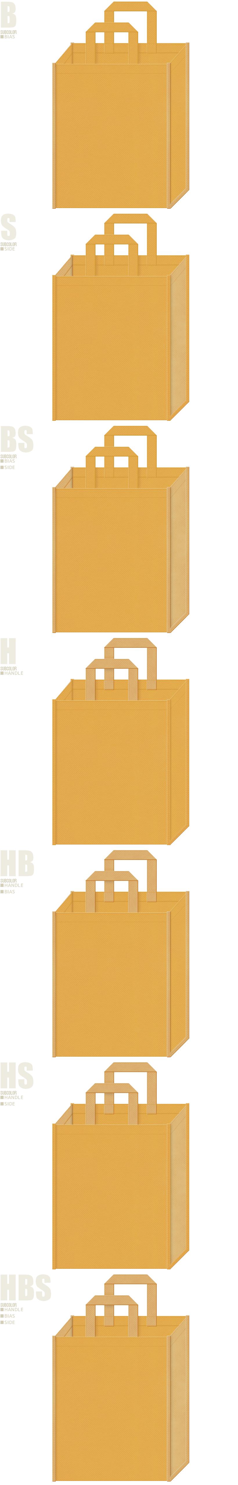 黄土色と薄黄土色、7パターンの不織布トートバッグ配色デザイン例。