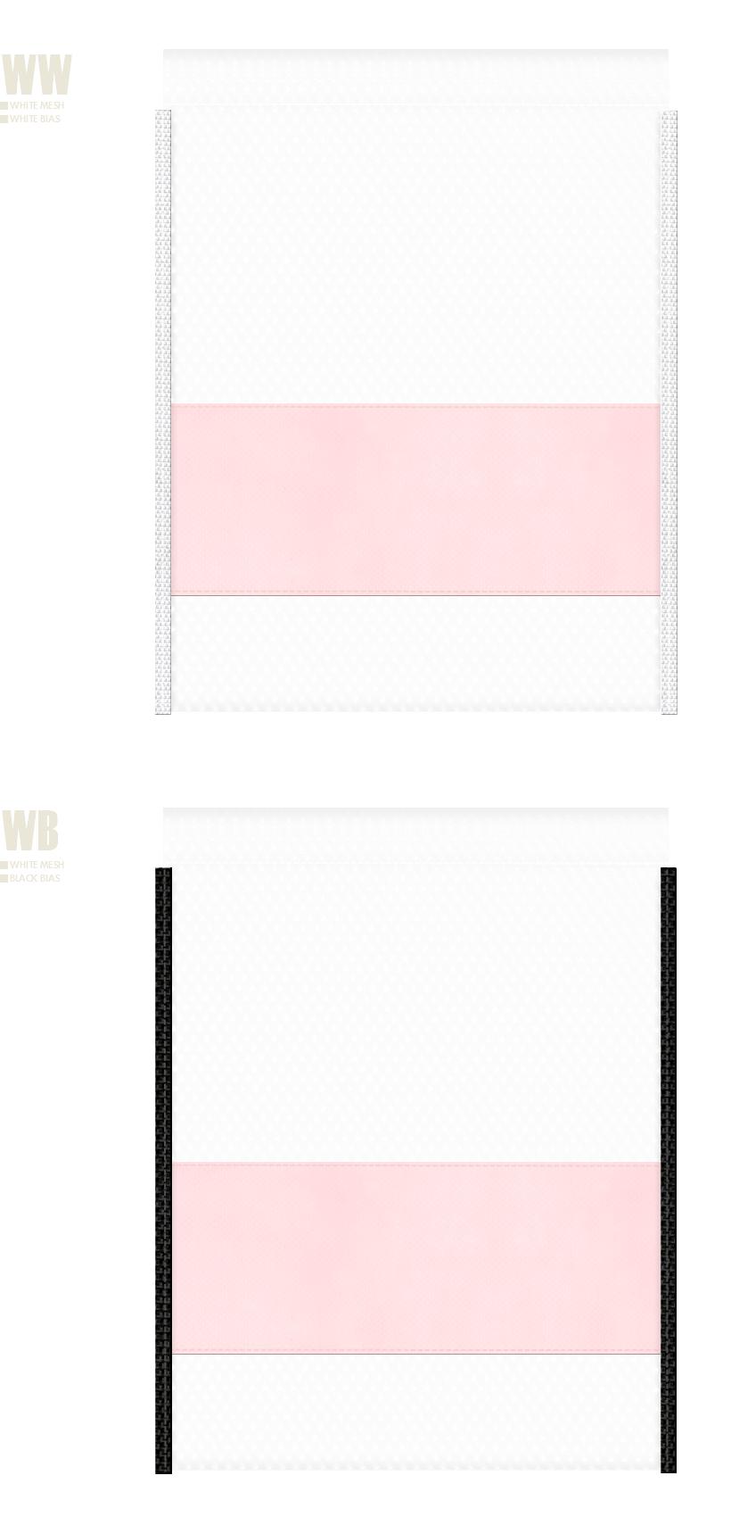 白色メッシュと桜色不織布のメッシュバッグカラーシミュレーション:キャンプ用品・アウトドア用品・スポーツ用品・シューズバッグ・コスメの販促ノベルティにお奨め