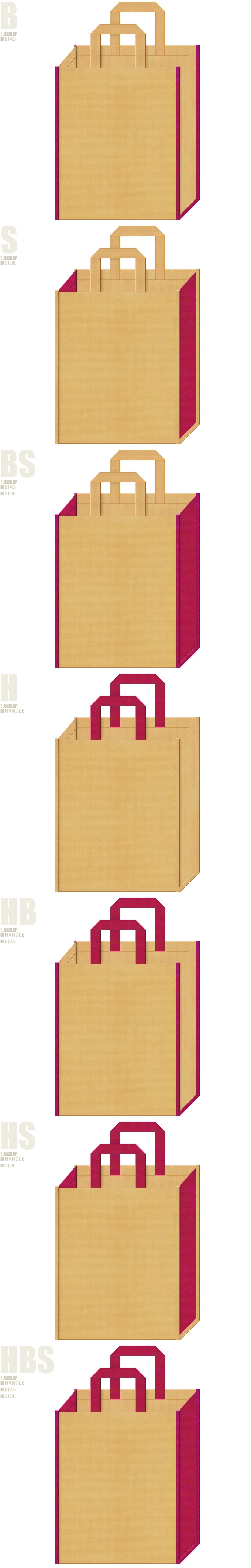 ビーチリゾート用品の展示会用バッグにお奨めの、薄黄土色と濃いピンク色、7パターンの不織布トートバッグ配色デザイン例。トロピカルイメージ。