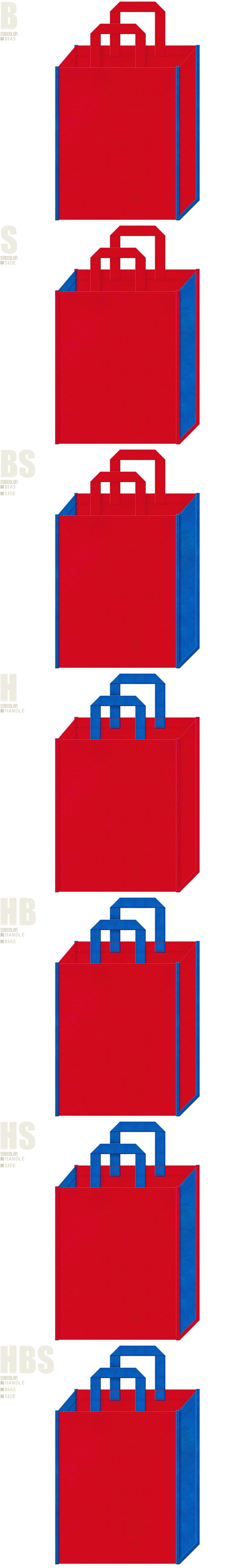 不織布トートバッグのデザイン:不織布カラーNo.35ワインレッドとNo.22スカイブルーの組み合わせ