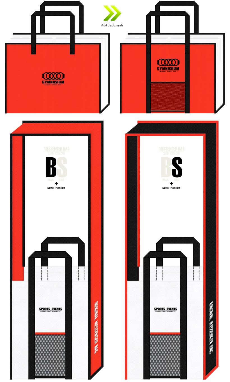 メッシュポケットを付けたの不織布バッグデザイン.2:スポーツバッグ・スポーツジムのノベルティ