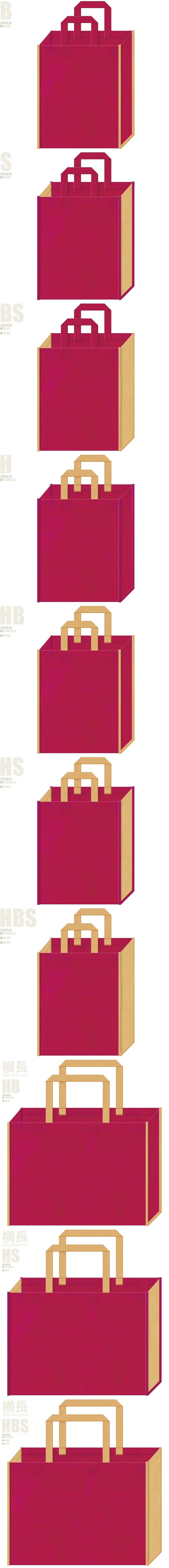 濃いピンク色と薄黄土色、7パターンの不織布トートバッグ配色デザイン例。サツマイモ系のイベント用不織布バッグにお奨めです。