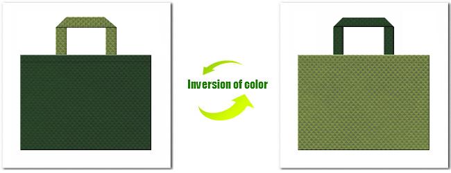 不織布No.27ダークグリーンと不織布No.34グラスグリーンの組み合わせ