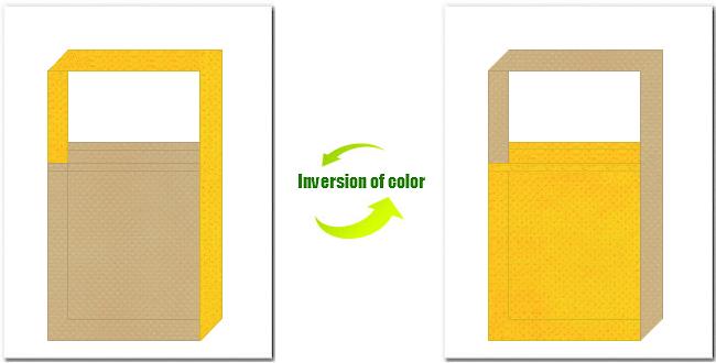 カーキ色と黄色の不織布ショルダーバッグのデザイン