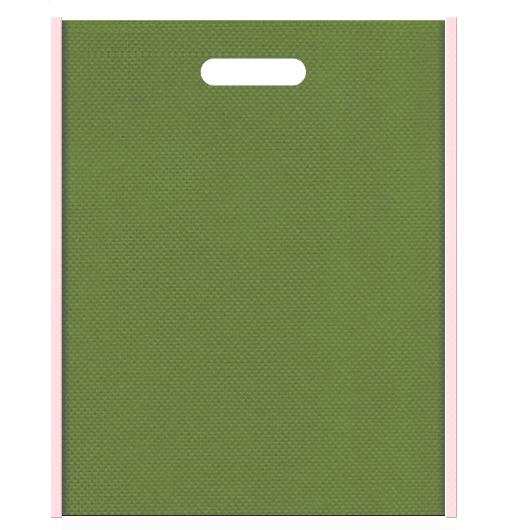 桜餅風の不織布バッグ小判抜き配色デザイン:メインカラー草色とサブカラー桜色