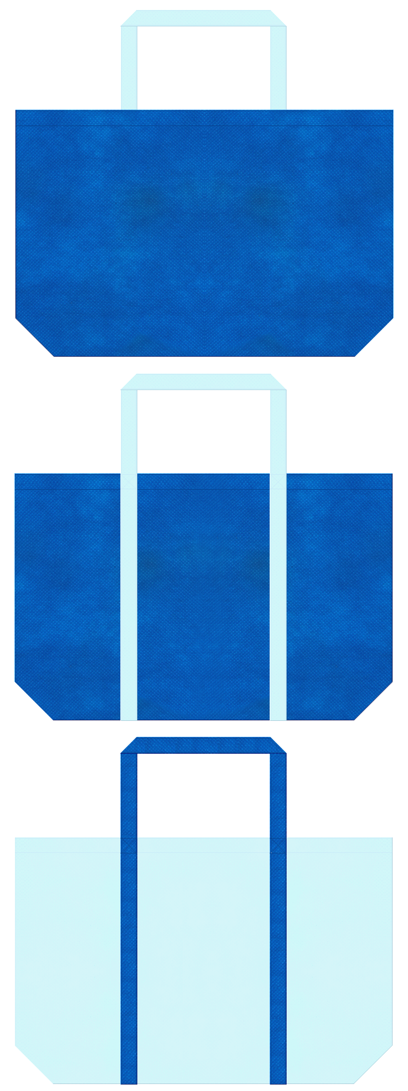 不織布トートバッグ 舟底タイプ 不織布カラーNo.22スカイブルーとNo.30水色の組み合わせ