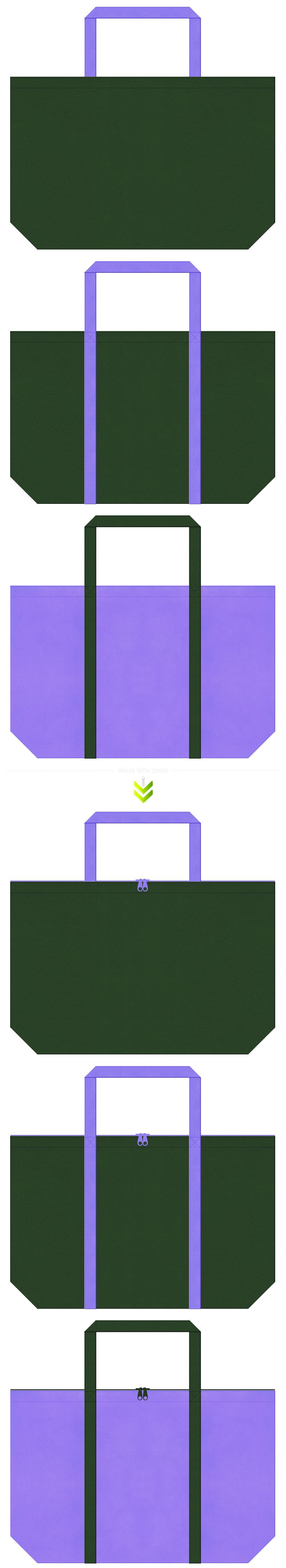 濃緑色と薄紫色の不織布エコバッグのデザイン。