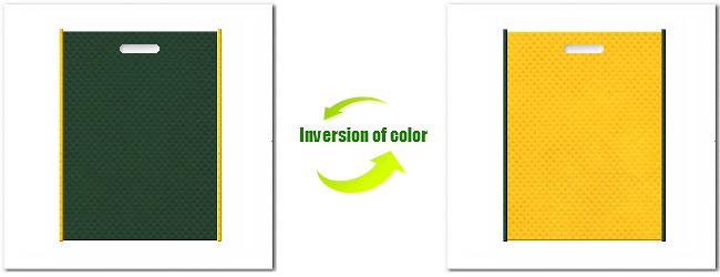不織布小判抜き袋:No.27ダークグリーンとNo.4パンプキンイエローの組み合わせ