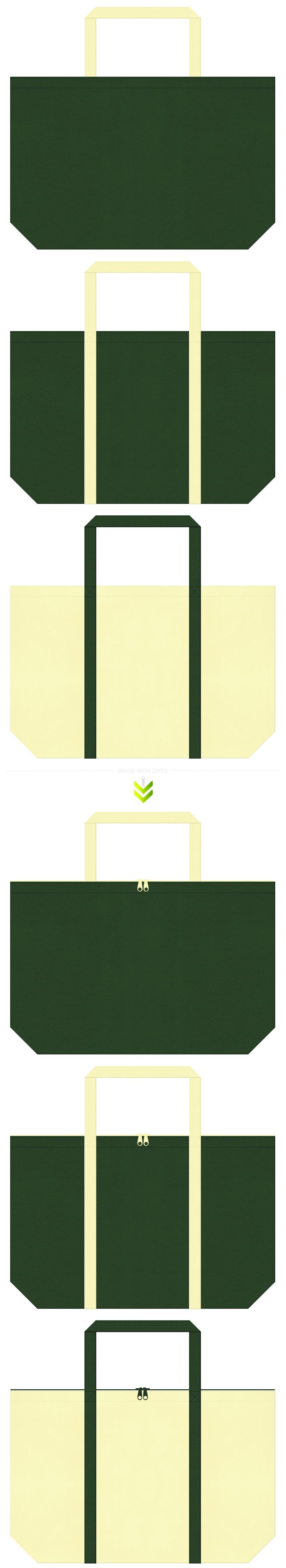 きゅうり・へちま・ランタン・照明器具・登山・アウトドア・キャンプ用品のショッピングバッグにお奨めの不織布バッグデザイン:濃緑色・深緑色と薄黄色のコーデ