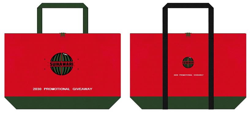 紅色と濃緑色の不織布バッグデザイン:サマーイベント・スイカ割り大会のノベルティ