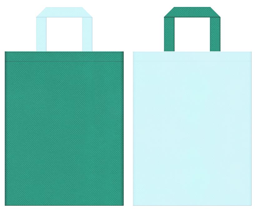 不織布バッグの印刷ロゴ背景レイヤー用デザイン:青緑色と水色のコーディネート:バス用品・洗剤の販促イベントにお奨めの配色です。