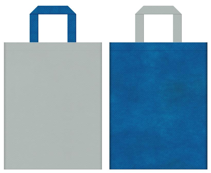 不織布バッグの印刷ロゴ背景レイヤー用デザイン:グレー色と青色のコーディネート