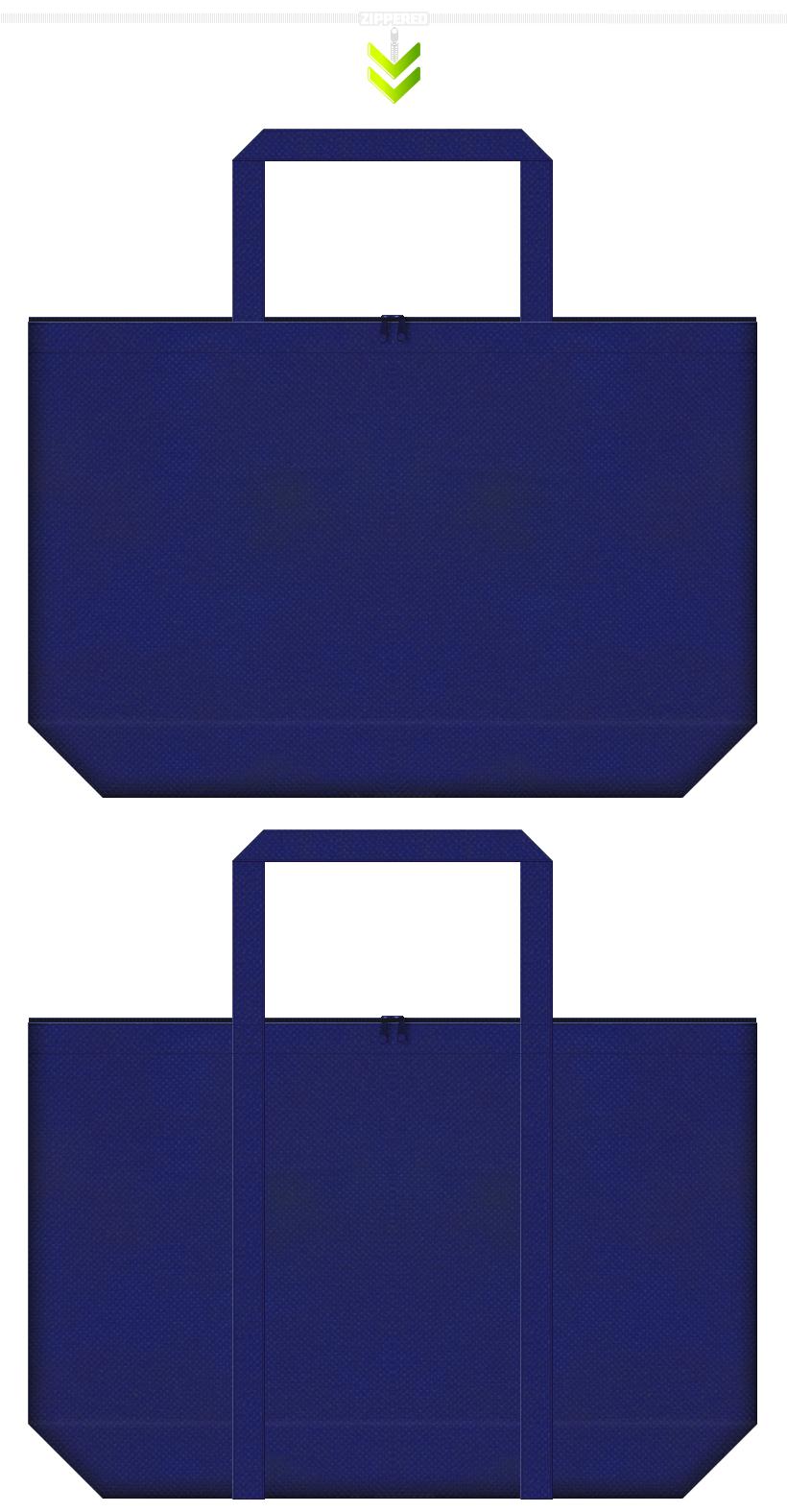 ファスナー付きの明るい紺色の不織布エコバッグ