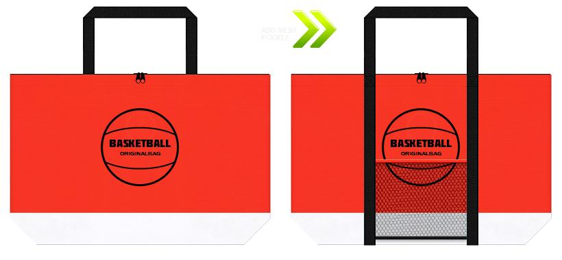 メッシュポケットを付けた不織布バッグのデザイン.7:バスケットボール・スポーツバッグ