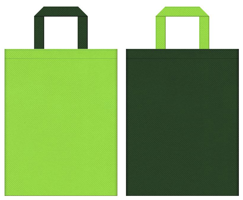 ブロッコリー・ほうれんそう・ゴーヤ・緑茶・青汁・森林浴・観葉植物・植物園・園芸用品・芝生・ゴルフ場・テーマパーク・アウトドアイベント・CO2削減・緑化推進・環境セミナー・エコイベントにお奨めの不織布バッグデザイン:黄緑色と濃緑色のコーディネート