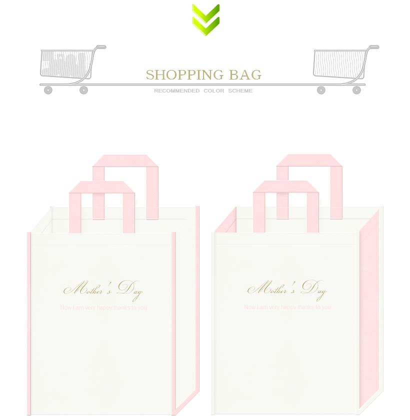 不織布トートバッグデザイン例。母の日ギフトのショッピングバッグ