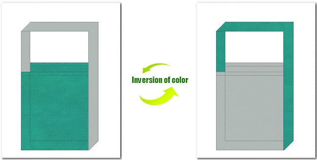 青緑色とグレー色の不織布ショルダーバッグのデザイン