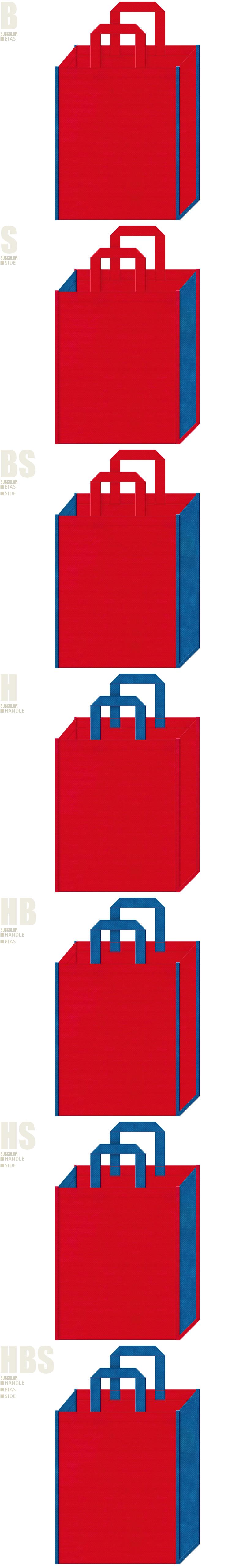 テーマパーク・おもちゃの展示会用バッグにお奨めの不織布バッグデザイン:紅色と青色の配色7パターン