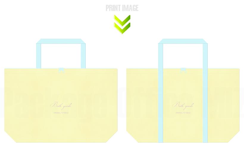 薄黄色と水色の不織布バッグデザイン例:石鹸・シャンプー・バス用品のショッピングバッグにお奨めの配色です。