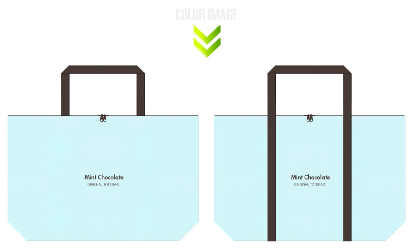 水色とこげ茶色の不織布バッグデザイン:チョコレート・お菓子の販促ノベルティ