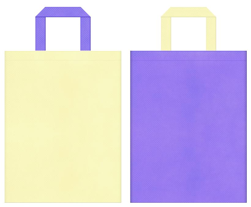不織布バッグの印刷ロゴ背景レイヤー用デザイン:薄黄色と薄紫色のコーディネート:福祉・介護器具の販促イベントにお奨めの配色です。