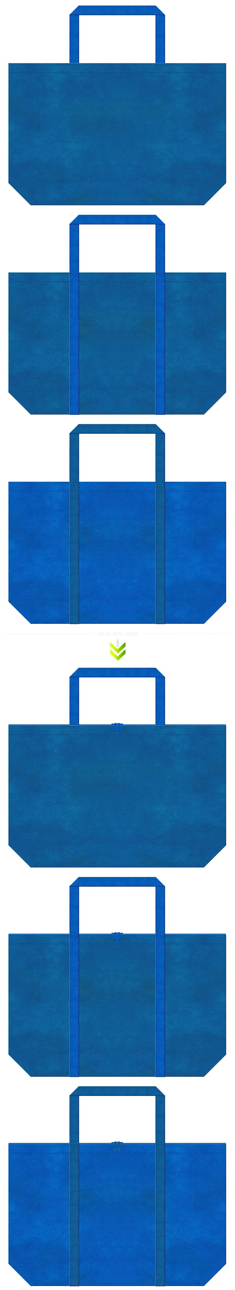 不織布ショッピングバッグのデザイン:不織布カラーNo.28スポルトブルーとNo.22スカイブルーの組み合わせ