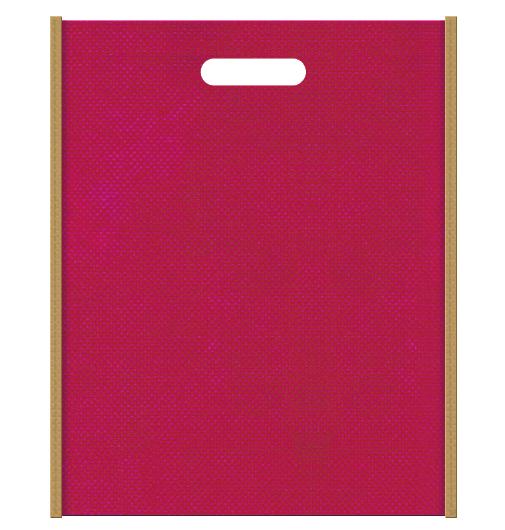 ネイルセミナーにお奨めの不織布小判抜き袋デザイン。メインカラー濃いピンク色とサブカラー金色系黄土色