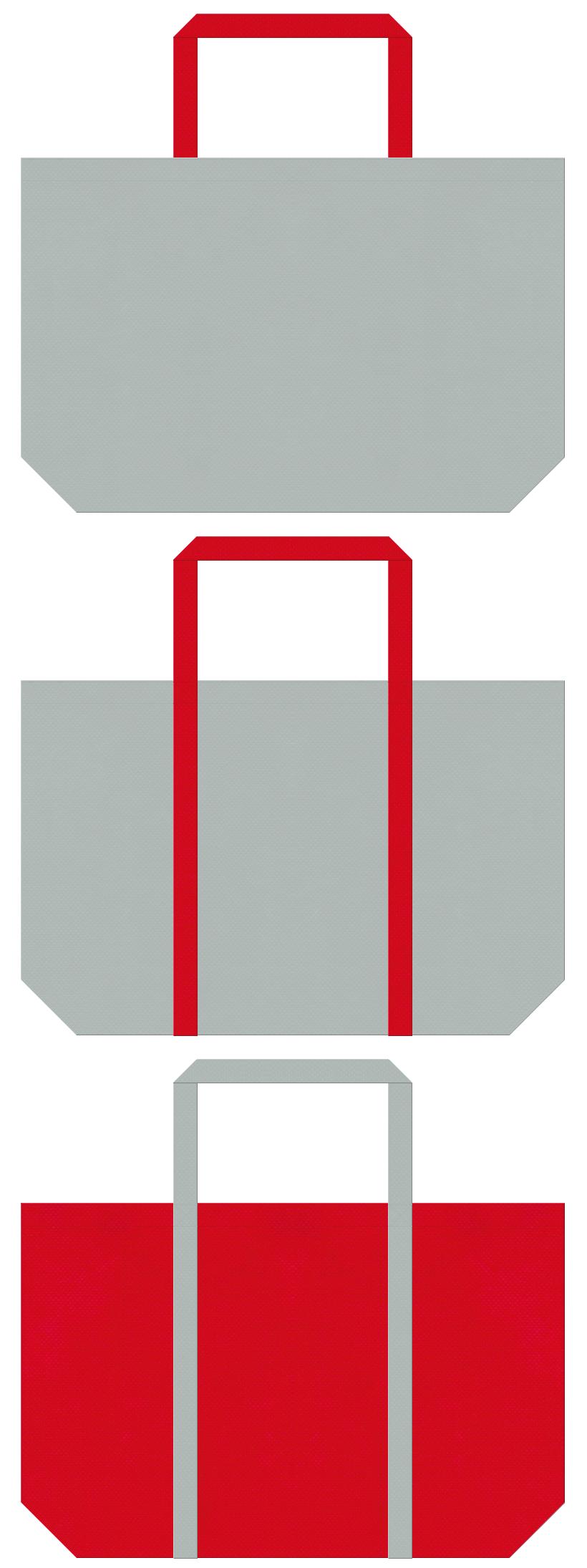 グレーと紅色の不織布エコバッグのデザイン。ラジコン・プラモデル等のホビー展示会用のバッグにお奨めです。
