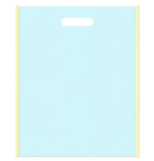 バス用品にお奨めの配色です。不織布バッグ小判抜きデザイン:メインカラー水色とサブカラー薄黄色