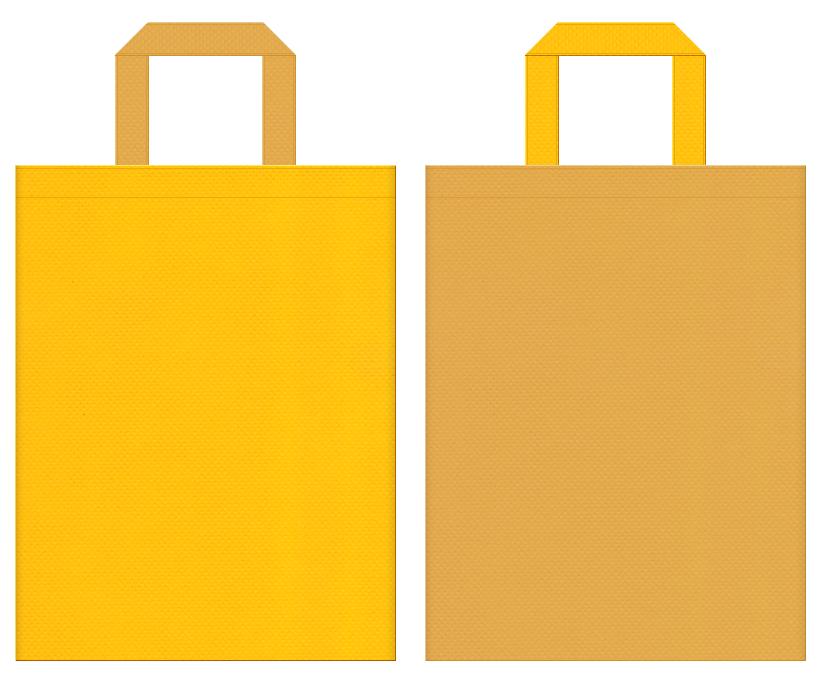 絵本・テーマパーク・ゲーム・キッズイベント・フライヤー・サラダ油・クッキー・キャラメル・バター・お菓子・スイーツのショッピングバッグにお奨めの不織布バッグデザイン:黄色と黄土色のコーディネート
