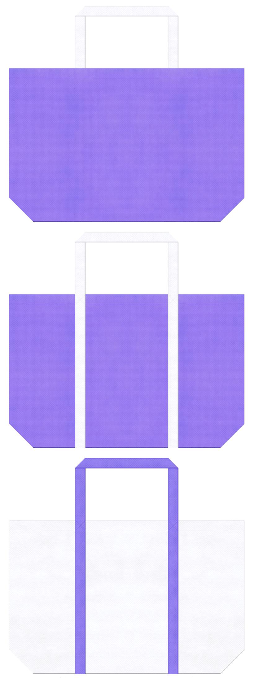 パステルカラーの不織布ショッピングバッグ:薄紫色と白色のデザイン