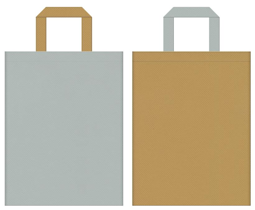 南京錠・ニット・セーター・アウター・レギンス・秋冬ファッションのイベントにお奨めの不織布バッグデザイン:グレー色と金黄土色のコーディネート