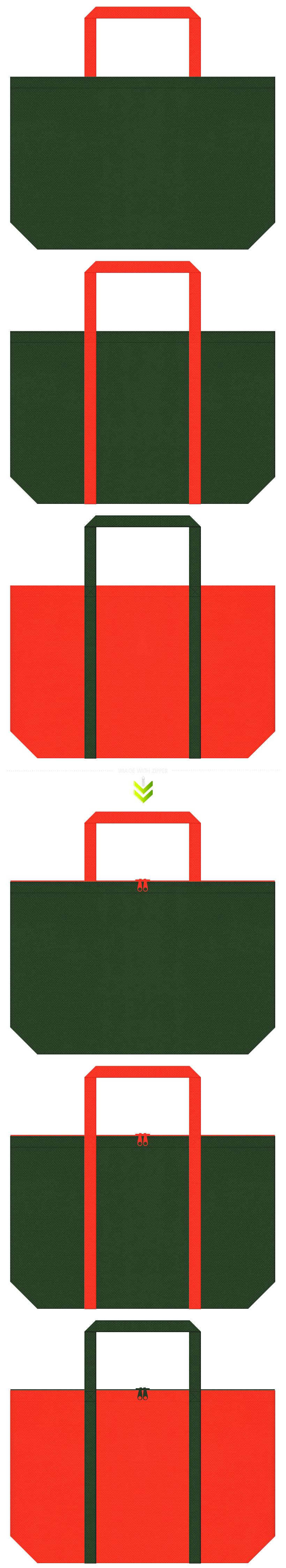 ハロウィンイベントのバッグノベルティにお奨めのコーデ。濃緑色とオレンジ色の不織布エコバッグのデザイン。仮装衣装のキャリー用途を推奨。