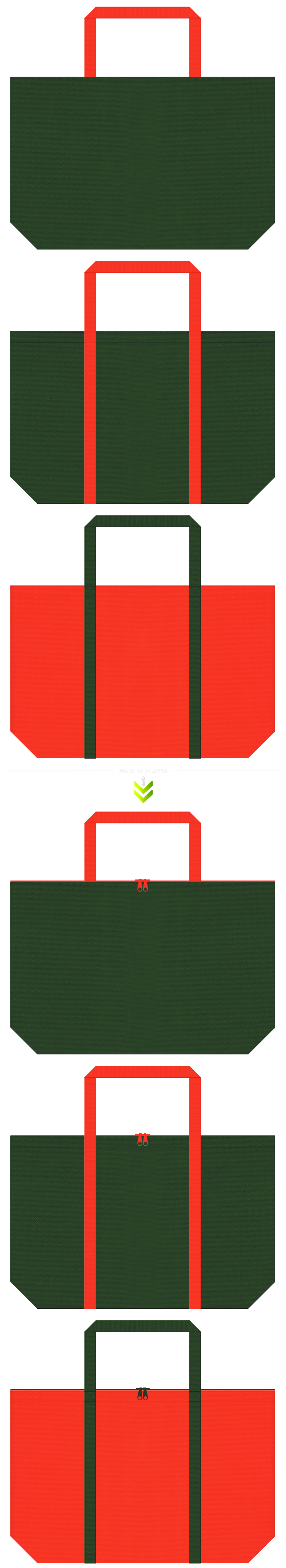 バーベキュー・登山・アウトドア・キャンプ・パンプキン・ハロウィン・コスプレ衣装のショッピングバッグにお奨めの不織布バッグデザイン:濃緑色・深緑色とオレンジ色のコーデ