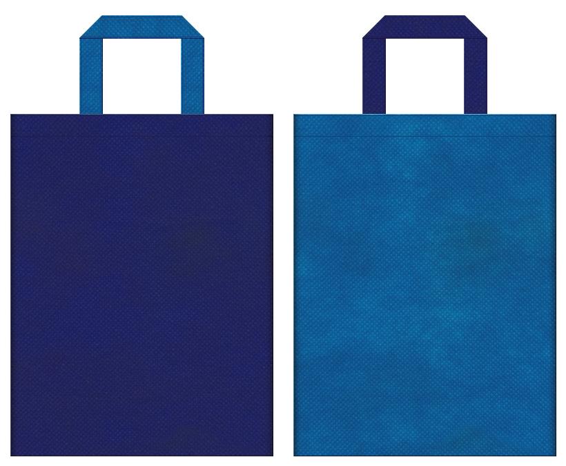 不織布バッグの印刷ロゴ背景レイヤー用デザイン:明るい紺色と青色のコーディネート:水族館のイベントにお奨めの配色です。