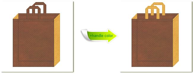 不織布No.7コーヒーブラウンと不織布No.36シャンパーニュの組み合わせのトートバッグ