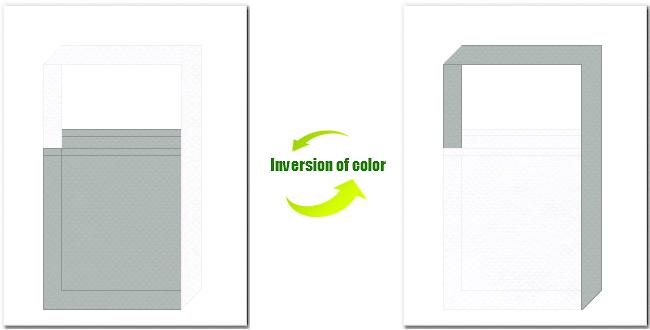 グレー色と白色の不織布ショルダーバッグのデザイン:業務用冷蔵庫の展示会用バッグにお奨めの配色です。