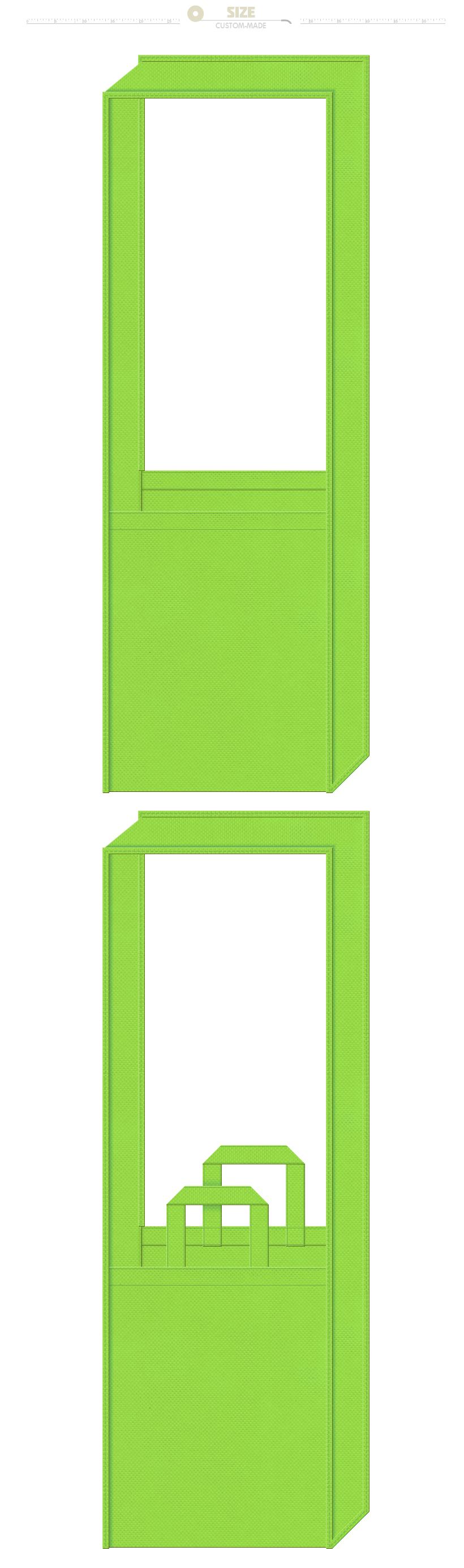黄緑色の不織布ショルダーバッグ