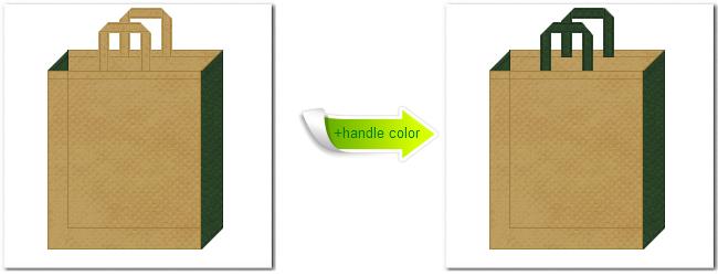 不織布No.23ブラウンゴールドと不織布No.27ダークグリーンの組み合わせのトートバッグ
