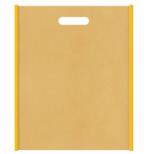 不織布小判抜き袋 メインカラー薄黄土色、サブカラー黄色